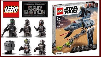 現貨 LEGO 樂高 75314 Star Wars 星際大戰系列  Bad Batch攻擊穿梭機 全新未拆 正版貨
