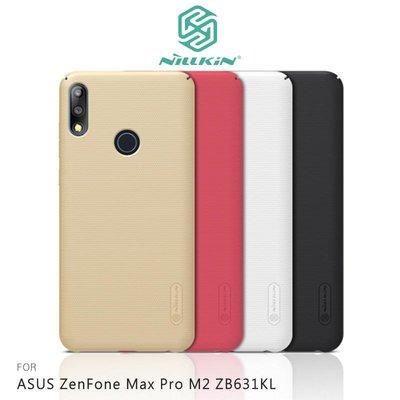 *PHONE寶*NILLKIN ASUS ZenFone Max Pro M2 ZB631KL 超級護盾保護殼 硬殼 背
