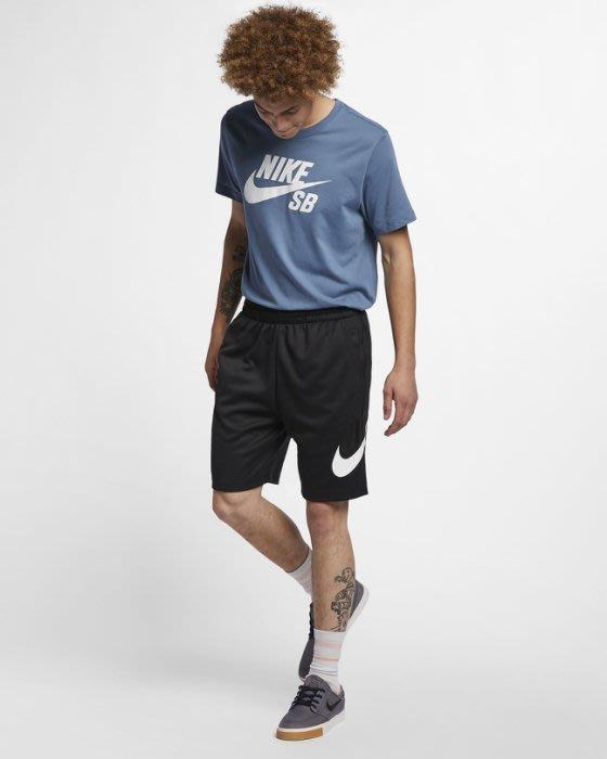 【鞋印良品】NIKE SB HBR 男 大勾勾 Dri-Fit 吸濕排汗 運動短褲 三邊口袋 BQ9427010