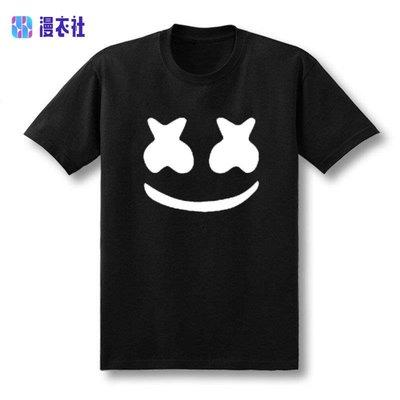 漫衣社~【短袖】Marshmello純棉T恤footprints 電音Skrillex同款百大DJ短袖t恤衫 大呎碼 T恤 短袖 純棉