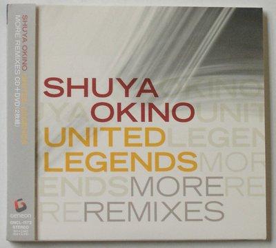 沖野修也(KYOTO JAZZ MASSIVE) / United Legends More Remixes