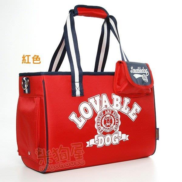 【米狗屋】美式運動風尼龍寵物肩背斜背包-紅色˙送零食小包˙寵物外出包