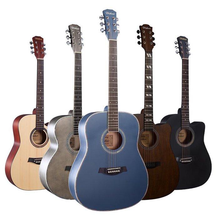 奇奇店-吉他40寸民謠吉他41寸木吉他初學者入門吉它學生男女樂器包郵#古典樂器 #聲音典雅 #易上手 #物美價廉
