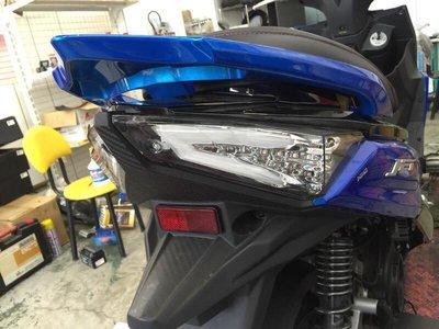 新廣科技 JET S LED 導光 尾燈 套件 贈 方向燈 繼電器 跑馬燈 控制器 小燈 煞車燈 SYM 三陽 免運費