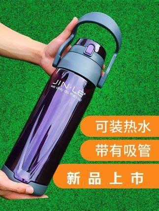 太空杯 運動水壺健身太空杯2000ml女塑料帶吸管( 太空杯 ) 咖啡杯 水晶杯 馬克杯