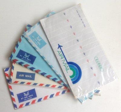 《**便利屋** 》西式信封/航空信封/公文封~多款規格尺寸~~