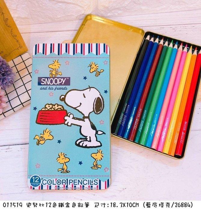 【傳說企業社】日本直送 正版授權 史努比12色鐵盒色鉛筆