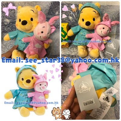 Winnie the Pooh and Piglet Rainy Day Plush Set 小熊維尼與好朋友豬仔雨褸毛公仔