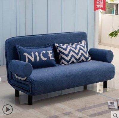 折疊沙發床兩用單人可折疊客廳小戶型雙人1.2書房1.5米多功能簡易 JD
