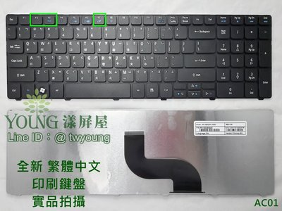 漾屏屋 宏碁 ACER AS 5745 5745G 5745DG 5745P 5745PG 5745Z 全新 筆電 鍵盤