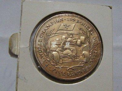 【鑒 寶】(世界各國錢幣)馬恩1993年賽車5英鎊合金紀念幣 F1 XWW0380