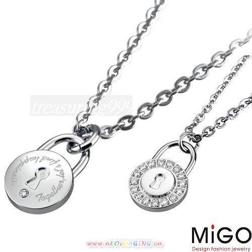 【永恆典藏館】 MIGO 316L【關心時尚情人對鍊】男鍊下標區 免運
