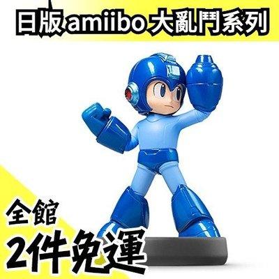 【洛克人】空運日本 任天堂明星 大亂鬥系列 amiibo NFC可連動公仔 任天堂 WII【水貨碼頭】