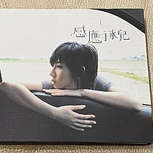 泳兒-感應 (Version 2) (CD + DVD + Bonus CD)2006年
