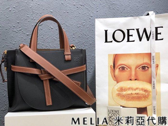 Melia 米莉亞代購 19ss LOEWE Gate Top Handle 馬鞍包 手提包 小號 超大容量 精緻黑