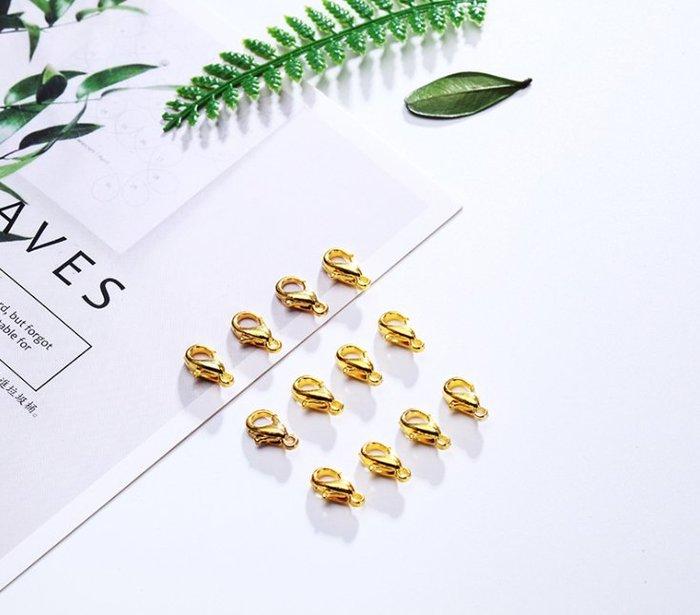 (現貨) G-033 金色 小龍蝦扣 (12mm) DIY飾品配件材 金屬小釦子 手機鏈繩扣掛件手鍊扣項鍊扣 手工材料實