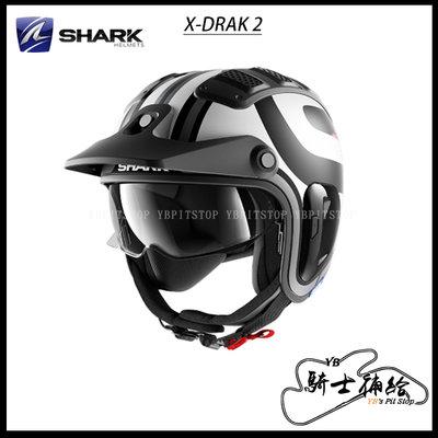 ⚠YB騎士補給⚠ SHARK X-DRAK 2 Thrust-R 消光 黑白灰 KWA 鯊魚 3/4 安全帽 復古 帽簷