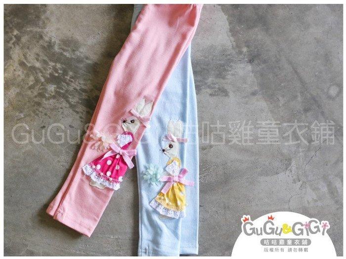 【RG5111120】秋冬款~珍珠捧花小白兔棉褲(藍/粉)$68