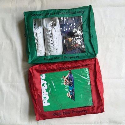 英國公發 Royal Mail Parcel Bag 皇家郵政業務用 郵件分類包 旅行包 手拿包 文件包 收納包 古著