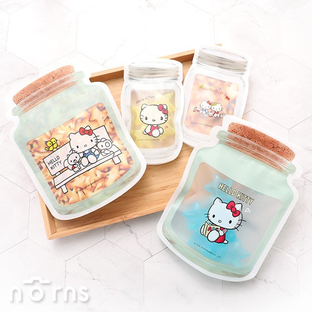 【Hello Kitty瓶罐造型夾鏈袋】Norns 霧面密封袋 可站立 零食袋 密封罐 保鮮袋 防漏 仿玻璃罐食物袋 正