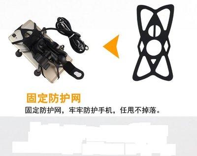 X型四爪機車手機支架手機固定網 手機保護網 蝴蝶網 矽膠保護網 橡皮筋 高強度拉力網 五匹 網狀套 台南市