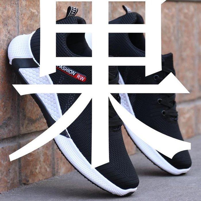 果果家正韓男鞋2020春季黑色網布運動鞋男潮鞋百搭青少年跑步休閒鞋軟底防滑鞋子