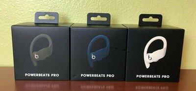 蘋果原裝正貨 Beats by Dr. Dre Powerbeats Pro三代真無線耳機※台北快貨※也有Airpods