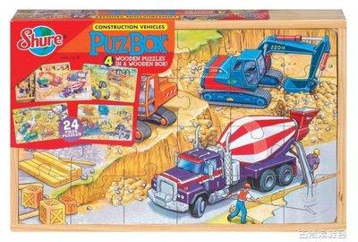 拼圖 盒裝木制 火車農場恐龍工程車消防車海洋 4合1 igo