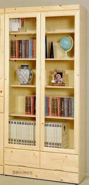 【DH】貨號AF-E03商品名稱《宜居》2.7尺松木實木下抽書櫃/書廚。簡約精,沉穩品質一。收藏經典。流。主要地區免運費