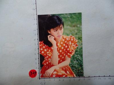 方文琳,老明星卡-4