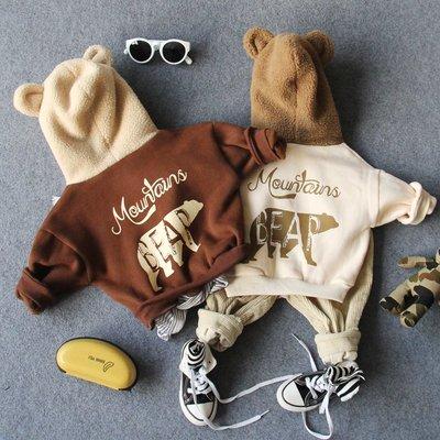 【Mr. Soar】 A286 冬季新款 韓國style童裝男童加絨熊耳朵帽T 現貨