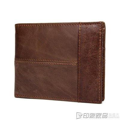 男士錢包錢夾短款真頭層牛皮多卡位皮夾簡約潮流超薄軟皮