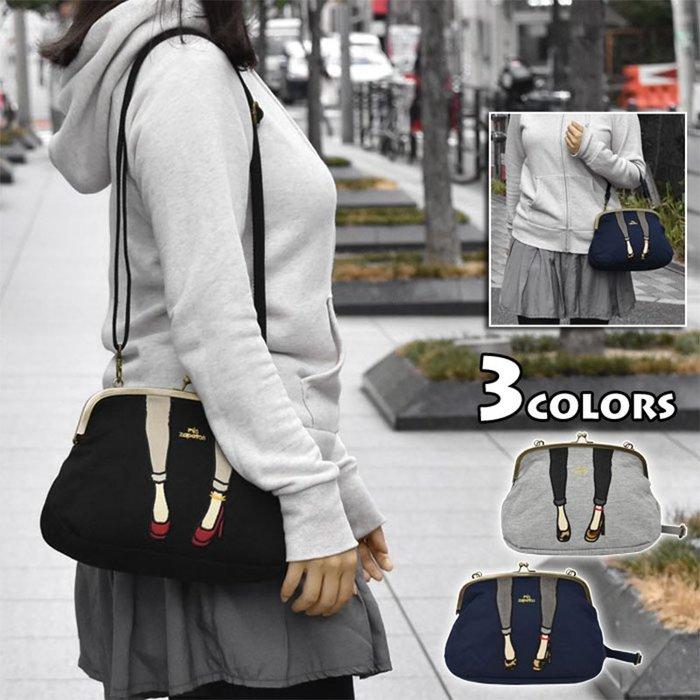 日本 Mis zapatos 刺繡高跟鞋二用包 側背包 口金包 復古包 美腿包 肩背包 錢包 珠扣包 手提包 針織棉