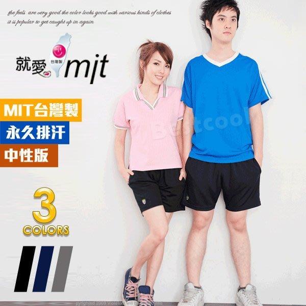 OK棒【A888】MIT台灣製 3M中空紗吸濕排汗慢跑短褲 羽球褲 網球褲 專業防滑鬆緊帯(3件9折)