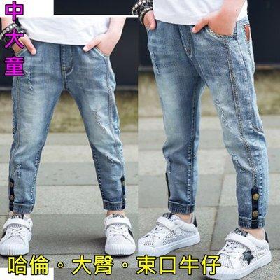 【班比納精品童裝】彈力刷破造型男友褲/牛仔褲/大臀褲-藍【中大童】【BN18111202】