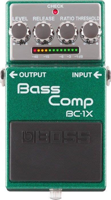 【六絃樂器】全新 Boss BC-1X Bass Comp 貝斯 壓縮  / 現貨特價