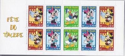2004年法國迪士尼卡通人物(米奇,唐老鴨...)郵票Booklet