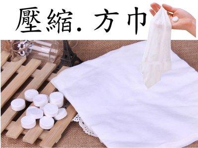 壓縮方巾 神奇濕紙不織布 旅遊洗臉巾 拋棄式抹布洗碗布 清潔巾 寶衣舖【HC080】