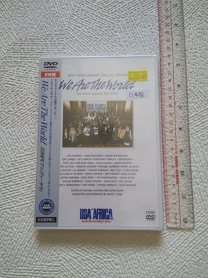 We Are The World 20th Anniversary Edition, The Story Behind The Sound  2 DVD