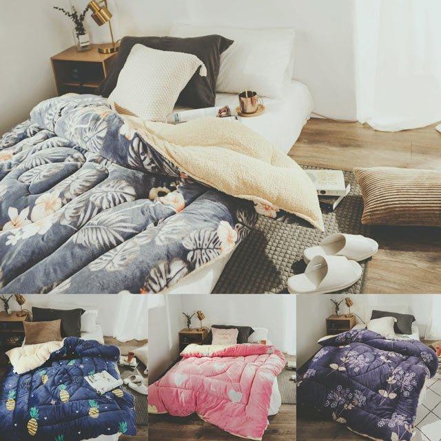 【多款花色】法蘭羊羔絨暖暖被 (150×200cm) 絲薇諾