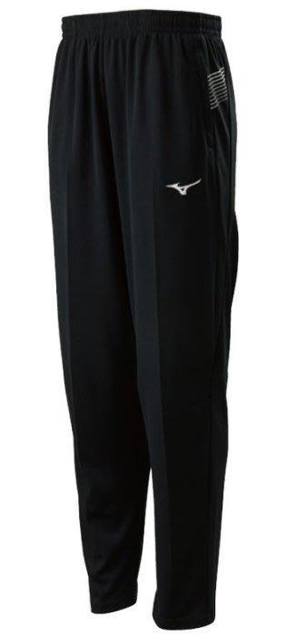 【一軍運動用品-三重店】美津濃 MIZUNO 2020 針織運動套裝長褲32TD003698 黑x銀 (1280)