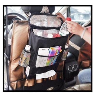 汽車椅背置物袋車載冰包收納掛袋車用保溫袋後背車座椅靠背儲物