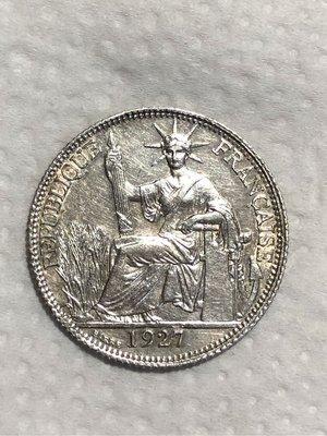 1927年 Franceise 20 cent 銀幣 保真