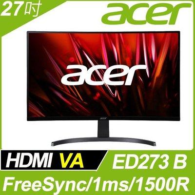 (含稅一律附發票)Acer宏碁27吋ED273 B 曲面1mx薄邊框VA面板電腦螢幕可壁掛2W*2喇吧VGA/HDMI
