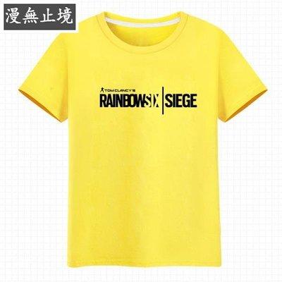 漫無止境 夏季新款 Rainbow Six Siege 彩虹六號圍攻 休閑寬松圓領短袖T恤 wapc