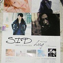 SID HUG【原版宣傳海報】全新!免競標~