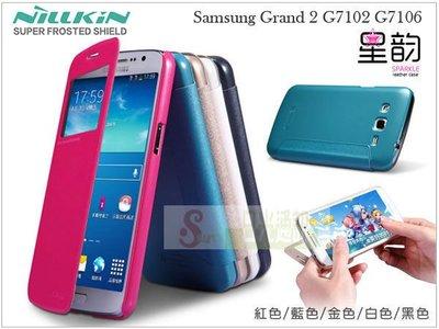 日光通訊@NILLKIN原廠 Samsung Grand 2 G7102 智能休眠 星韵 來電視窗接聽側掀皮套 側翻保護套st