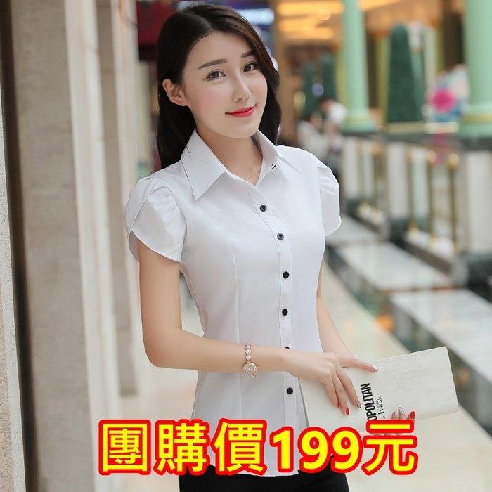 ☆女孩衣著☆2019韓版荷葉袖女襯衫白襯衣修身顯瘦職業OL裝通勤正裝學院甜美女士襯衣學生