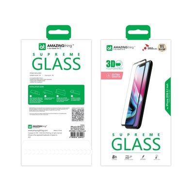 藍田站取!Amazingthing  iphone 雙效能防爆邊玻璃貼(100天保養)