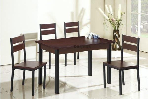 【DH】貨號Q601-1A《費爾》胡桃餐椅組˙一桌四椅˙簡約設計˙白橡/胡桃兩色˙主要地區免運